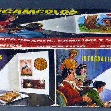 Juguetes antiguos: AIRGAMCOLOR AIRGAM PROYECTOR CINE CON CALEIDOSCOPIO CAJA AÑOS 60 FUNCIONA. Lote 96240971