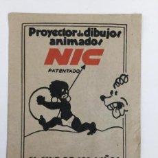 Juguetes antiguos: CINE NIC PROSPECTO TRÍPTICO. Lote 111796759