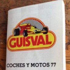 Juguetes antiguos: GUISVAL, CATALOGÓ AÑO 77. Lote 124187711
