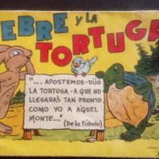 Juguetes antiguos: CAJA VACÍA DE JUGUETE LA LIEBRE Y LA TORTUGA DE GEYPER. ÚNICA EN TODO COLECCIÓN.. Lote 128949643