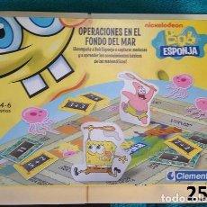 Juguetes antiguos: JUEGO BOB ESPONJA - OPERACIONES EN EL FONDO DEL MAR. Lote 137802126