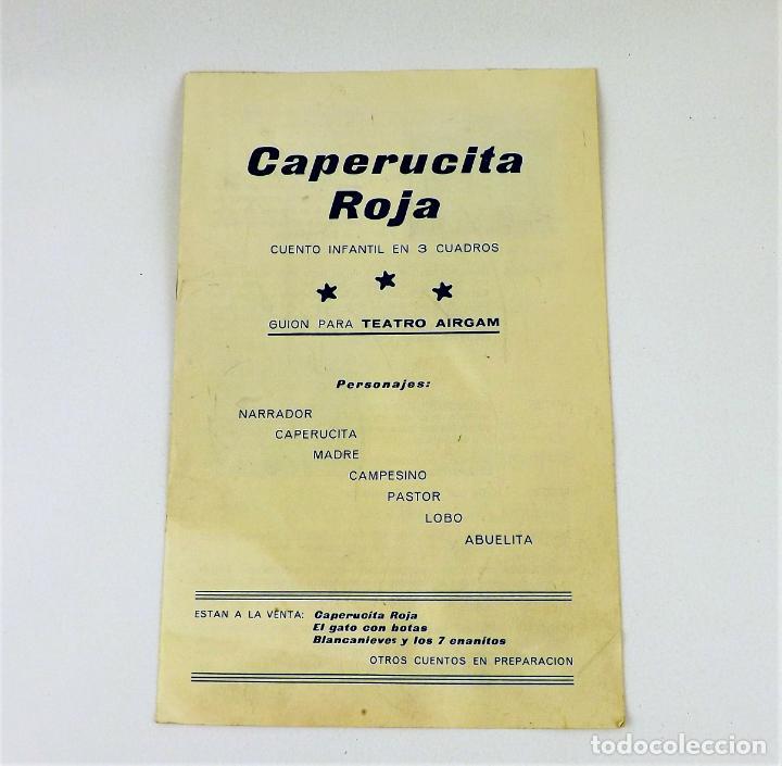 Juguetes antiguos: Airgam Gran teatro + Cuento completo y personajes de Caperucita Roja - Foto 22 - 138290282