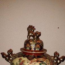 Juguetes antiguos: GRAN TIBOR BOMBONERA PORCELANA SATSUMA,VER DESCRIPCION Y FOTOS. Lote 143742710