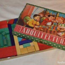 Giocattoli antichi: ANTIGUO JUEGO DE CONSTRUCCIÓN CON ELEMENTOS DE MADERA - ARQUITECTURA - VINTAGE, PRECIOSO - ENVÍO 24H. Lote 154023426