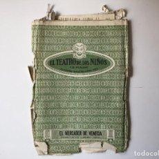 Juguetes antiguos: SEIX BARRAL EL MERCADER DE VENECIA OBRA DE TEATRO. Lote 161659162
