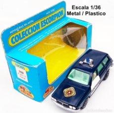 Juguetes antiguos: GUISVAL REF 109 RENAULT 12 FAMILIAR POLICÍA / AÑOS 80. Lote 182234682