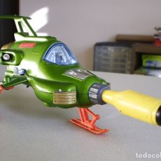 Juguetes antiguos: UFO INTERCEPTOR OVNI DINKY TOYS 351. Lote 28273193