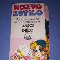 Juguetes antiguos: NUEVO ESTILO JUEGOS DE DIBUJO DE GEYPER REF. 533 AÑOS 80 CON SU CAJA ORIGINAL. Lote 222054808