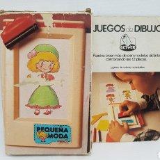 Juguetes antiguos: JUEGOS DE DIBUJO GEYPER PEQUEÑA MODA REF 520. Lote 288226158