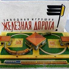 Juguetes antiguos de hojalata: MINI TREN DOBLE DE HOJALATA - MADE IN USSR (URSS) AÑOS 60. Lote 26299451