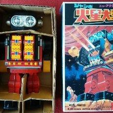 Juguetes antiguos de hojalata: 70'S SH HORIKAWA JAPON EN CAJA A ESTRENAR SUPER ROBOT DE HOJALATA DE 28 CMS Y FUNCIONANDO !!. Lote 45272715