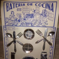 Juguetes antiguos de hojalata: PANOPLIA CACHARRITOS 1930-40. Lote 56094695