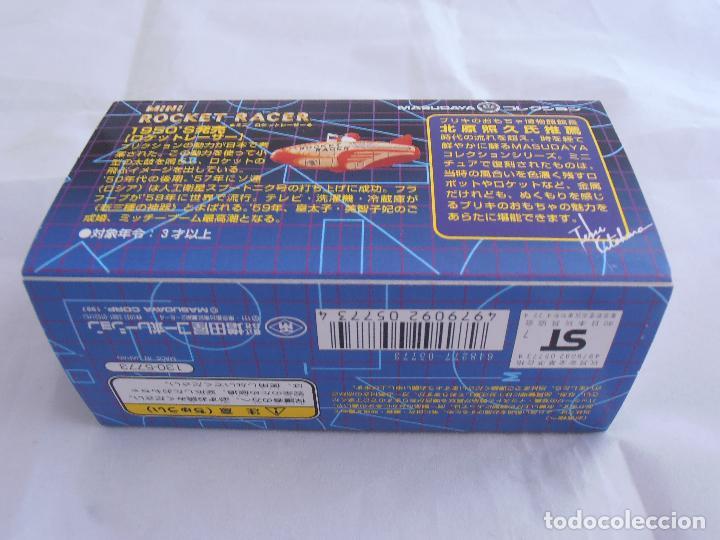 Juguetes antiguos de hojalata: VEHICULO ESPACIAL HOLAJATA, MINI ROCKET RACER, MADE IN JAPAN, AÑOS 90, CAJA ORIGINAL, MASUDAYA - Foto 3 - 84249424
