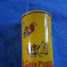 Juguetes antiguos de hojalata: HUCHA HOJALATA CAJA POSTAL. Lote 121060250