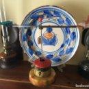 Juguetes antiguos de hojalata: TORRE DE CONTROL RICO. Lote 161437154