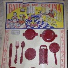Juguetes antiguos de hojalata: PANOPLIA CACHARRITOS 1930-40 ORIGINAL ESPAÑOL. Lote 205534588