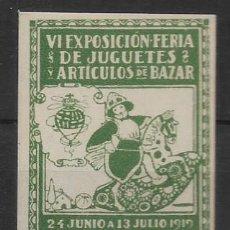 Juguetes antiguos de hojalata: BARCELONA,- VI EXPOSICION DE JUGUETES-ARTICULOS BAZAR- AÑO 1919, VER FOTO. Lote 253081695