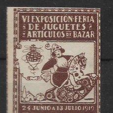 Juguetes antiguos de hojalata: BARCELONA,- VI EXPOSICION DE JUGUETES-ARTICULOS BAZAR- AÑO 1919, VER FOTO. Lote 253081840