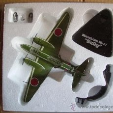 Modelos a escala: ATLAS --- AVION MITSUBISHI KI-21 SALLY-- 1/144. Lote 27817184