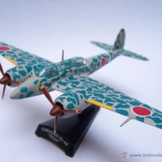 Modelos a escala: AVION KAWASAKI KI 45 DEL PRADO METAL. Lote 148986844