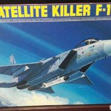 Modelos a escala: MAQUETA SATELLITE MILLER F-15 ESCI SIN USAR. Lote 132765905