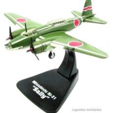 Modelos a escala: MITSUBISHI KI-21 SALLY 1:144 AVION PLANE GIGANTES DEL CIELO ATLAS. Lote 186456660