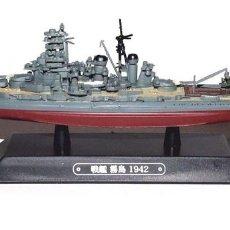 Modelos a escala: KIRISHIMA ACORAZADO WWII 1:1100 JAPONES IXO EAGLEMOSS 20-25 CMS DIECAST. Lote 165000662