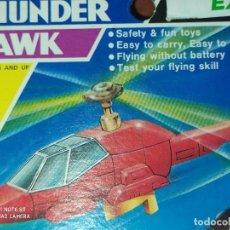 Modelos a escala: THUNDER HAWK. SIN ABRIR EN SU BLISTER..AÑOS 80. Lote 205755358