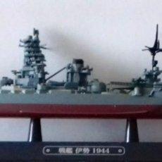 Modelos a escala: CRUCERO JAPONES PORTAHIDROS 1944. Lote 209822811