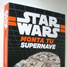 Modelos a escala: STAR WARS - HALCON MILENARIO - MONTA TU SUPERNAVE. Lote 213886482