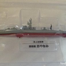 Modelos a escala: JAPAN SELF- DEFENSE FORCES Nº 31: DESTRUCTOR AYANAMI (DDG - 103) -1/900 *DEAGOSTINI*. Lote 214419210