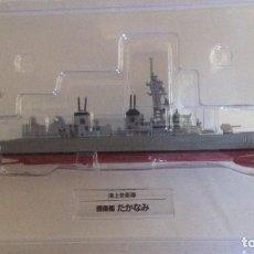 Modelos a escala: JAPAN SELF- DEFENSE FORCES Nº 12: DESTRUCTOR JS TAKANAMI -1/900 *DEAGOSTINI*. Lote 214420101