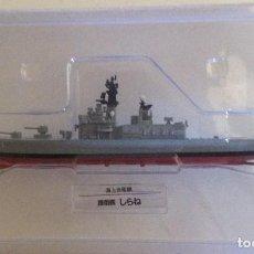 Modelos a escala: JAPAN SELF- DEFENSE FORCES Nº 22: DESTRUCTOR JDS SHIRANE (DDG-143) - 1/900 * DEAGOSTINI *. Lote 214420727