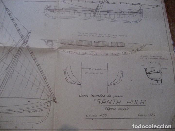 PLANO BARCA LEVANTINA SANTA POLA ( EPOCA ACTUAL) -1944 OBRADOR TECNICO BARCELONA (Juguetes - Modelos a escala)