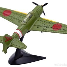 Modelos a escala: MAQUETA MITSUBISHI A6M2 ZERO, JAPÓN, 2ª GUERRA MUNDIAL, 1:100, EN SU CAJA ORIGINAL PRECINTADA.. Lote 248074835
