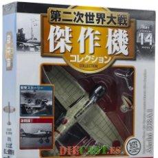 Modelos a escala: EXPLÉNDIDA MAQUETA EN METAL , MONTADA , DEL BOMBARDERO JAPONÉS AICHI 3DA. EN SU CAJA, NUEVO. -INN. Lote 276373703