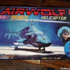 Modelli in scala: AIRWOLF HELICOPTERO LEER. Lote 252611905