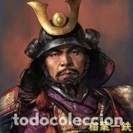 Modelos a escala: Inaba Yoshimichi, 1515-1588, Samurai, 1:30, Figura de de plomo. En su blister sellado, a estrenar. - Foto 4 - 253252650