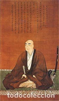 Modelos a escala: Inaba Yoshimichi, 1515-1588, Samurai, 1:30, Figura de de plomo. En su blister sellado, a estrenar. - Foto 5 - 253252650