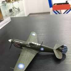 Modelos a escala: AVION METAL A ESCALA 660 P-II46I. Lote 288539373