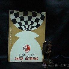 Coleccionismo deportivo: AJEDREZ. CHESS OLYMPIAD SKOPJE 1972 (CARTONÉ) DESCATALOGADO!!!. Lote 26873770