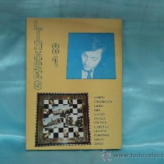 Coleccionismo deportivo: AJEDREZ. CHESS. LINARES 81 - RICARDO CALVO/SVETOZAR GLIGORIC/ANATOLI KARPOV/BENT LARSEN/LJUBOJEVIC. Lote 26934800
