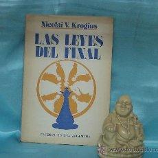 Coleccionismo deportivo: AJEDREZ. LAS LEYES DEL FINAL - NICOLAI V. KROGIUS. Lote 115959196