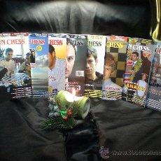 Coleccionismo deportivo: AJEDREZ. REVISTA. MAGAZINE NEW IN CHESS 2007. AÑO COMPLETO. OFERTA!!!. Lote 29671862