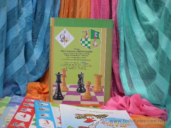 Coleccionismo deportivo: Ajedrez. Chess. Schach. Double Attack - Pawlo Dobrinezki DESCATALOGADO!!! - Foto 2 - 32512688