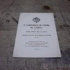 Coleccionismo deportivo: 1660.- IV CAMPEONATO DE ESPAÑA DE AJEDREZ-BARCELONA 1960. Lote 34624594