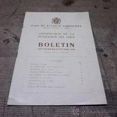 Coleccionismo deportivo: 1660.- CLUB AJEDREZ BARCELONA BOLETIN SEPTIEMBRE OCTUBRE DE 1963. Lote 34629418