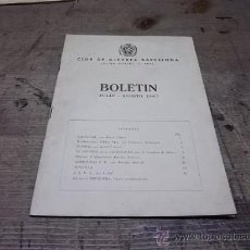 Coleccionismo deportivo: 1660.- CLUB AJEDREZ BARCELONA BOLETIN JULIO AGOSTO DE 1963. Lote 34629444
