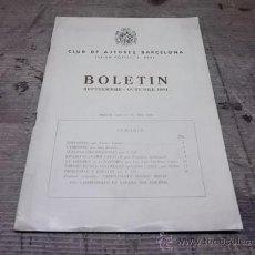 Coleccionismo deportivo: 1660.- CLUB AJEDREZ BARCELONA BOLETIN SEPTIEMBRE OCTUBRE DE 1964. Lote 34629482