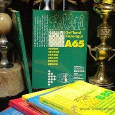 Coleccionismo deportivo: AJEDREZ. A65. BENONI - BORIS GELFAND/ALBERT KAPENGUT DESCATALOGADO!!!. Lote 35386260